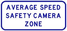 Average speed safety camera zone